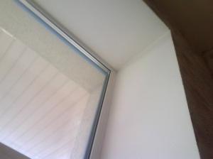 ГКЛ ламинированный 9,5мм белый