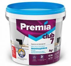 Краска для стен и потолков моющаяся Premia
