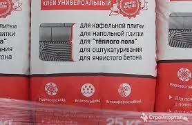 Плиточный клей Адмирал KERAMIK Универсальный 25кг
