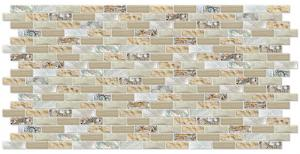 Панель декоративная ПВХ 0,956х0,48м мозаика Астерия