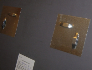 "Зеркало  ""Силуэт бабочки"" 800х500 пескостр. рисунок"