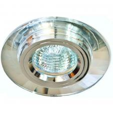 Светильник Feron DL8160-2 MR16  серебро