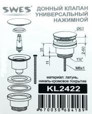 """Донный клапан 1""""1/4 универсальный нахимной. латунь/хром SWES KL2422"""