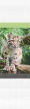 Панели ПВХ Леопард мозаика  2,7х0,25х0,008м термопечать