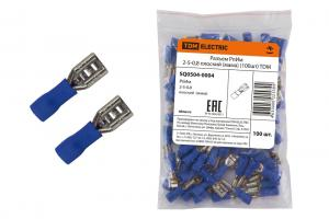 Наконечник для кабеля синий РпИм 2-5-0,8