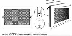 Экран для батареи Квартэк классик перфорация Эфес белый