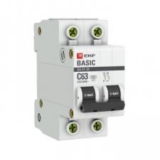 Автоматы (автоматический выключатель) Basic 2P 63A