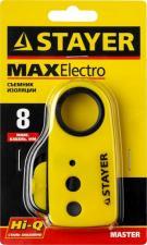 Съемник изоляции кабеля до 8мм Stayer 22663