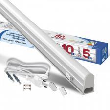 Светильник линейный IONICH ILED T5 IP40 6,5К