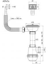 (А 0145S) Сифон Ани ГРОТ3  1/2х40 с переливом