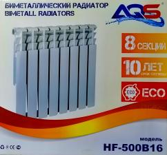 Радиатор AQS ЭКО биметал. 8 секций