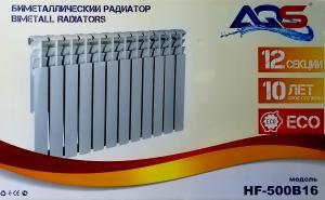 Радиатор AQS ЭКО биметал. 12 секций