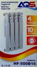 Радиатор AQS ЭКО биметал.4 секции
