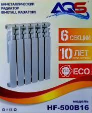 Радиатор AQS ЭКО биметал. 6 секции