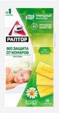 Пластины от комаров Раптор с экстр. ромашки 10шт.