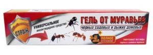 Гель от муравьев 20г. с запахом ванили Страж
