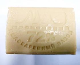 Мыло хозяйственное ГОСТ 72% 250гр.