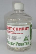 Уайт-спирит 0,5-10л Ангара