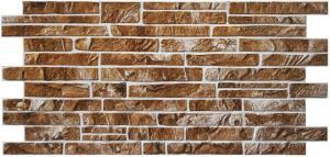 Панель ПВХ 1,02х0,495м сланец коричневый