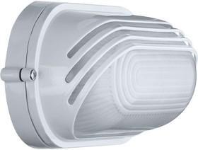 Светильник Nextday NL-1407
