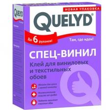 Клей обойный Quelyd спец - винил