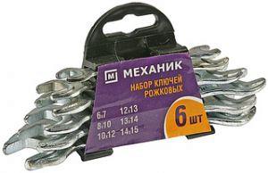 Набор рожковых ключей Механик 6-15мм 27015-Н6 (6шт)