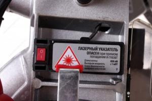 Пила торцовочна Зубр ЗПТ-210-1300-Л-02