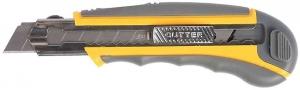 Нож Stayer Профи 18 мм +8 лезвий 09165