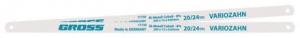 Полотна для ножовки по металлу GROSS 300 мм кобальт 2 шт 77731