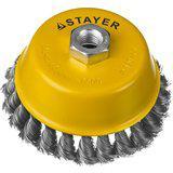 Щетки чашечные усиленные для УШМ Stayer 35128
