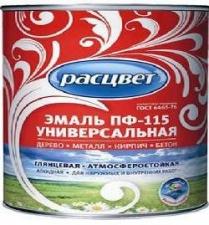 """Эмаль ПФ-115 """"Расцвет"""" цветная 2,7кг"""