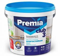 Краска Premia для стен и потолков влагостойкая супербелая