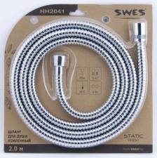 Шланг для душа SWES STATIC усиленный HH1541