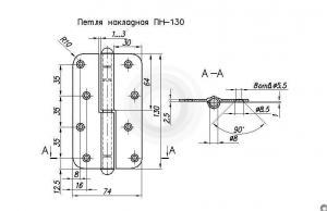 Петля ПН-130 (шт.)