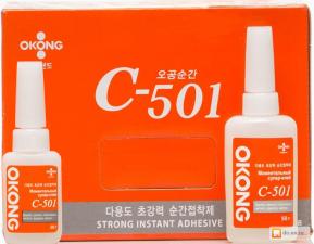 Клей OKONG С-501 20гр