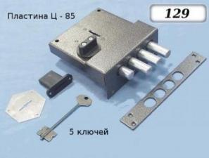 Замок  накладной Керберос ЗН-111.11.043 5 ключей 120033