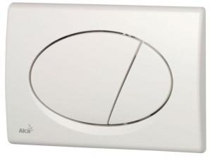 Кнопка управления для инсталяции белая М-70