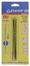 Полотна для лобзика 130мм 10шт Stayer 15321-S-10