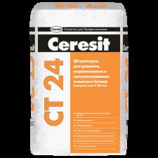 Штукатурка для ячеистого бетона Ceresit CT 24 25кг