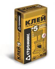 Клей Стромикс №5 термостойкий 25кг