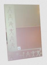 Зеркало Желаем успеха (900х600) пескоструйный рисунок