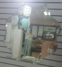 Зеркало Ромашка (650х650)
