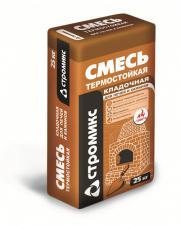 Кладочный состав для печей и каминов Стромикс 25кг
