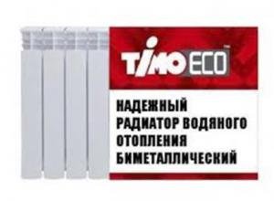 Радиатор отопления Timo биметалл 6 секции