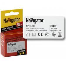 Блок защиты ламп Navigator