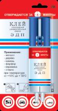 Клей ЭДП Астат 25мл зпокси 2-х комп. шприц