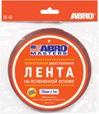 Лента 2-х сторонняя Abro 5м OE оранжевая