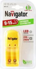 Зарядное устройство Navigator 215