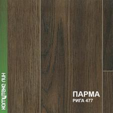 Линолеум Комитекс Рига 477 ширина 1,5м 21 кл.