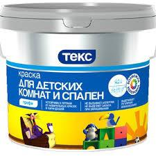 Краска в/д для детских комнат и спален Текс Профи